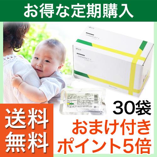 【定期購入】ショウキT-1 プラス 30袋 タンポポ茶 特典付