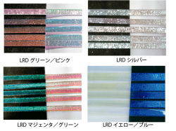 """LRD104ダイクロストリップ1/4"""" スムース系(単位:本)"""