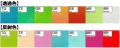 COE104,ウィズマーク,ダイクロストリップ,ダイクロ,キルン,モレッティ,スペクトラム,焼成,釜,ブルズアイ,COE90,ウロボロ,キルン,工芸材料