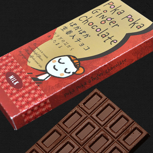 ポカポカジンジャーチョコレート ミルク