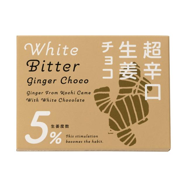 辛口生姜チョコ