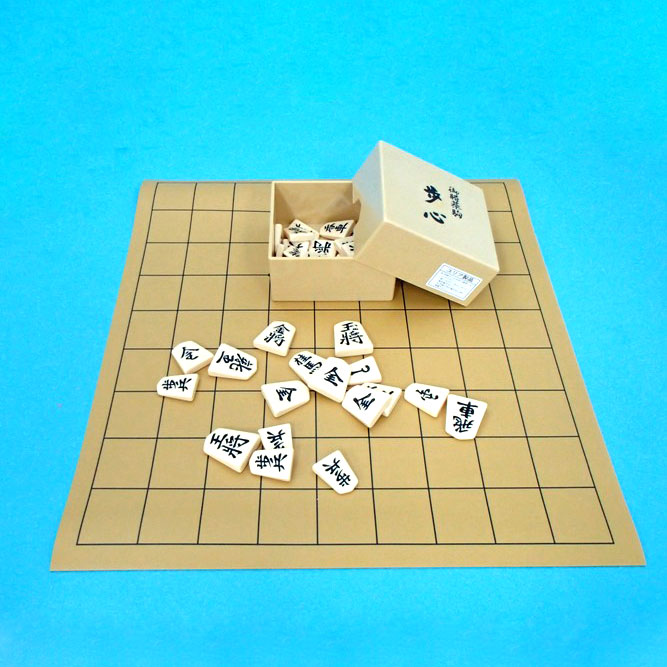 将棋セット 塩ビの将棋盤とプラスチック製駒歩心のセット