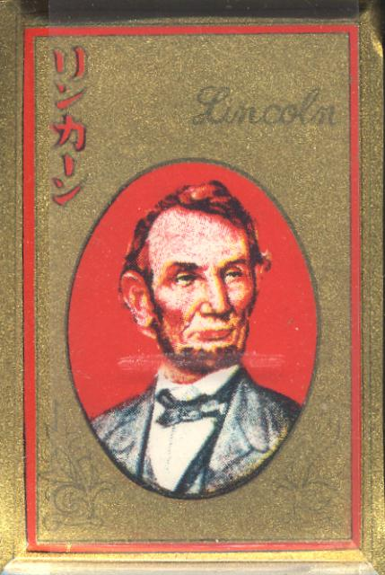 花札 リンカーン赤