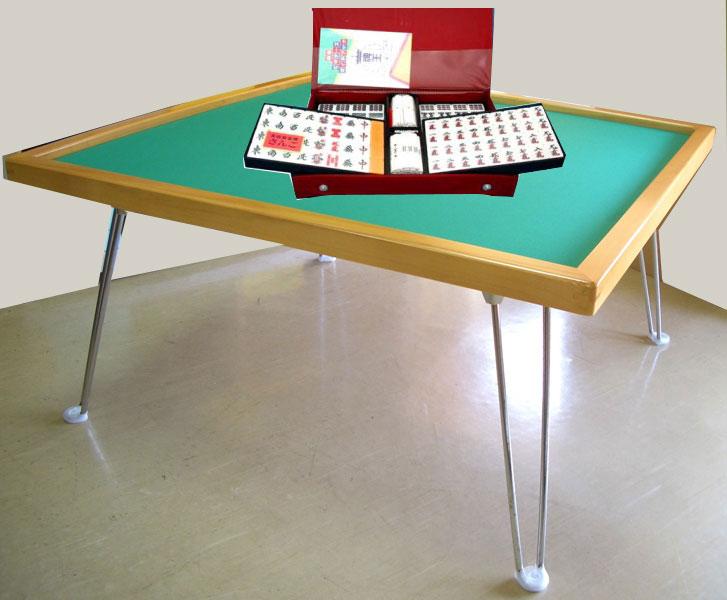 麻雀セット 折りたたみ式座卓麻雀卓(引出しなし)と麻雀牌さんごのセット