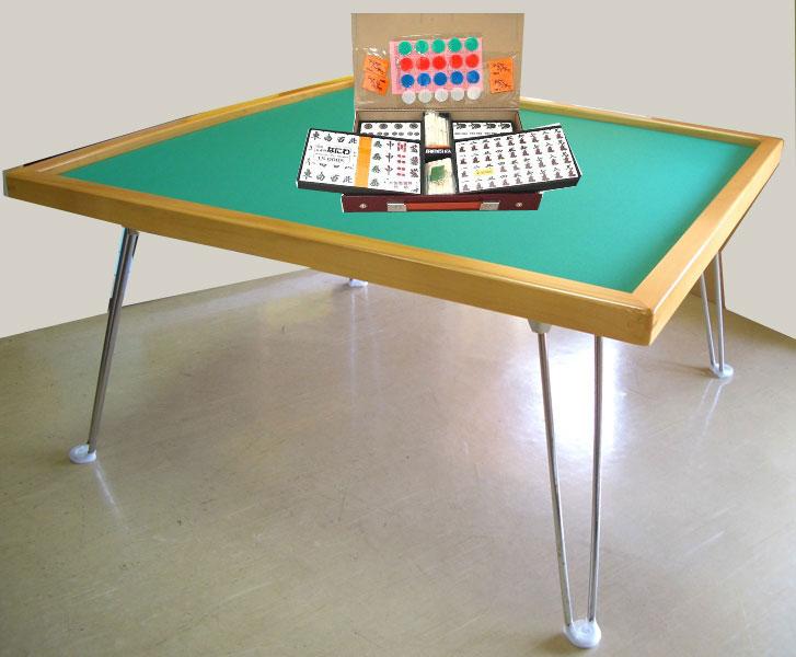麻雀セット 折りたたみ式座卓麻雀卓(引出しなし)と麻雀牌なにわのセット