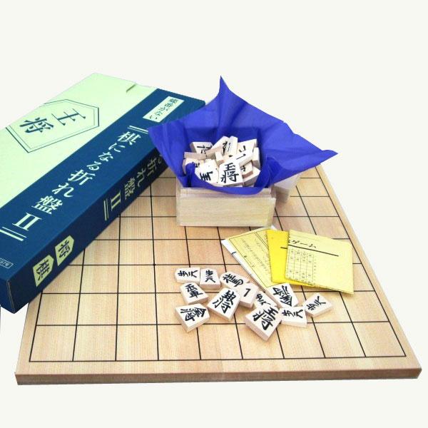 将棋セット 蝶番のない棋になる折将棋盤と木製白椿中彫将棋駒