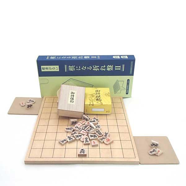 将棋セット 蝶番のない棋になる折将棋盤とくっきり太字の木製特選将棋駒と駒台