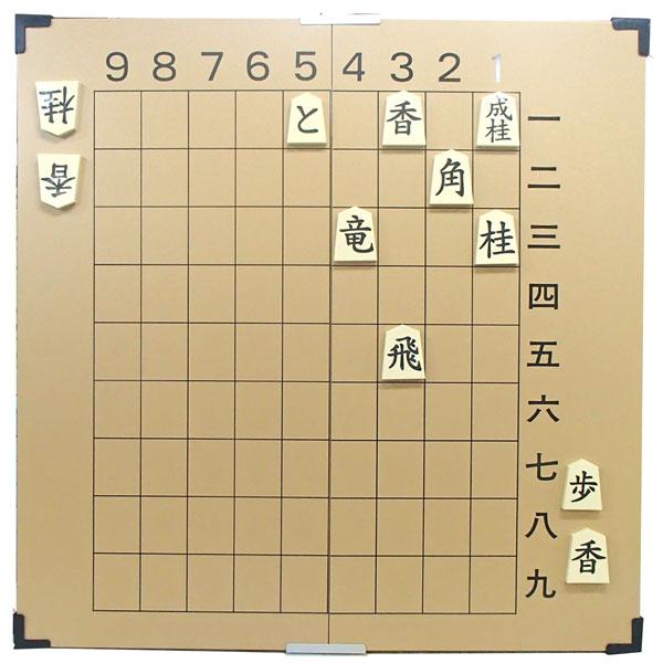 大将棋盤 教授用大将棋セット(約87X87cm) MC−71