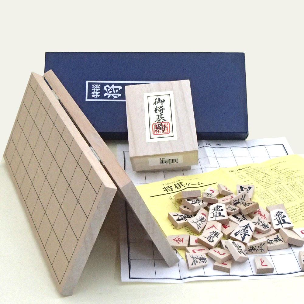 新桂4号折将棋盤と優良押駒の将棋セット