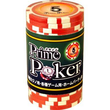 ポーカーチップ プライムポーカー 5