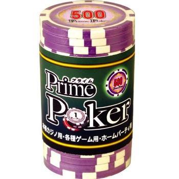 ポーカーチップ プライムポーカー 500