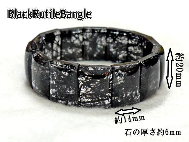 ブラックルチル バングルブレスレット 20×14ミリ 【br-blackrutile-bamgle-016】