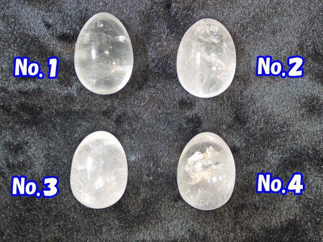 水晶のたまご型 【egg-007quartz】【定型外可】