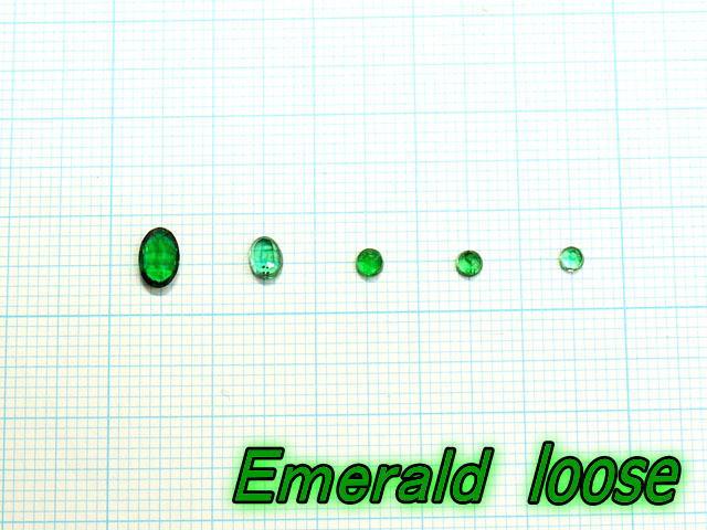 エメラルド ルース 5個 0.931ct 【loose-001-emerald】【定型外郵便可】