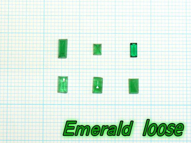エメラルド ルース 6個 1.088ct 【loose-002-emerald】【定型外郵便可】