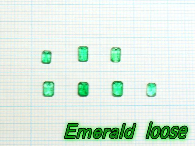 エメラルド ルース 7個 1.494ct 【loose-003-emerald】【定型外郵便可】