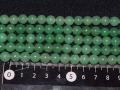 アベンチュリン 8ミリ 【bz-aven-8 】【定型外可】