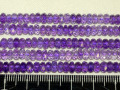 アメジスト 平カット 5×3ミリ(薄) 【bz-ame-hiracut53light】【定型外可】