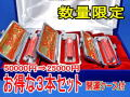 【開運】水晶の印鑑 お得な3本セット