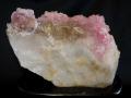 ローズクォーツ結晶 2212グラム