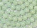 グリーンアクアマリン 10ミリ 【bz-greenaqua10】【定型外可】