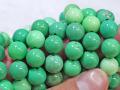 グリーングラスアゲート 10ミリ 【bz-greengrassagate10mm】【定型外可】