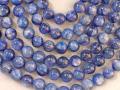 カイヤナイト 10ミリ 【bz-kyanite-10】【定型外可】