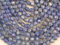 カイヤナイト 8ミリ 【bz-kyanite-8】【定型外可】