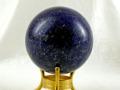 ラピスラズリ丸玉(台付) 44ミリ