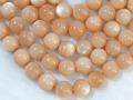 オレンジムーンストーン 10ミリ 【bz-orangemoon-10】【定型外可】