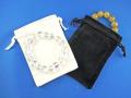 ブレスレット用の袋 【お得な10個セット】【メール便可】
