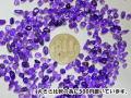 アメジスト(紫水晶) さざれ石(チップ) M 200g 【sazare-ame-m】