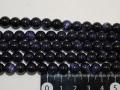 紫金石 8ミリ