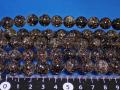 スモーキークオーツ(茶水晶)  12ミリ 爆裂