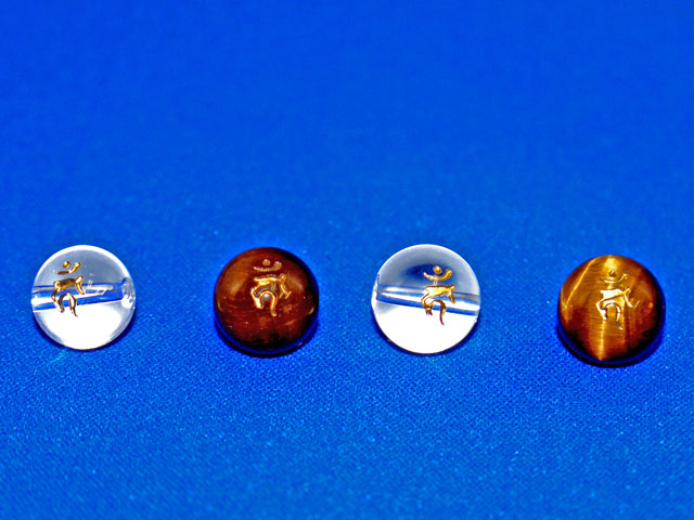梵字彫刻ビーズ とり年生まれ 10ミリ