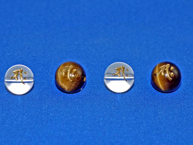 梵字彫刻ビーズ うま年生まれ 10ミリ