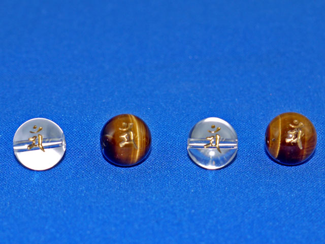 梵字彫刻ビーズ うさぎ年生まれ 10ミリ