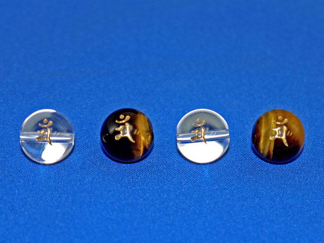 梵字彫刻ビーズ うさぎ年生まれ 12ミリ