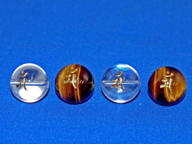梵字彫刻ビーズ うさぎ年生まれ 16ミリ