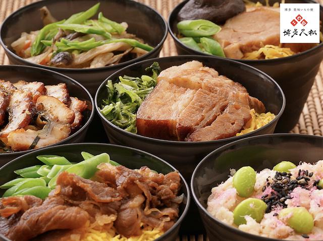 九州の味を巡るおこわ食べ比べ6セット