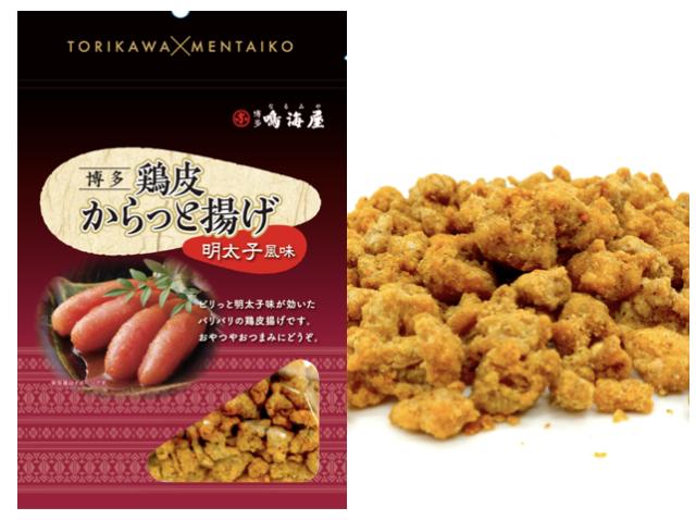 博多鶏皮からっと揚げ(明太子風味)