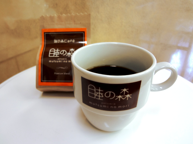 睦の森自家焙煎ブレンドコーヒーホット