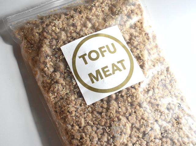 豆腐ミート
