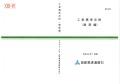 018 工事標準歩掛(建築編)