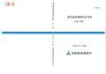 072 電気通信機器設計資料(K0〜K9)