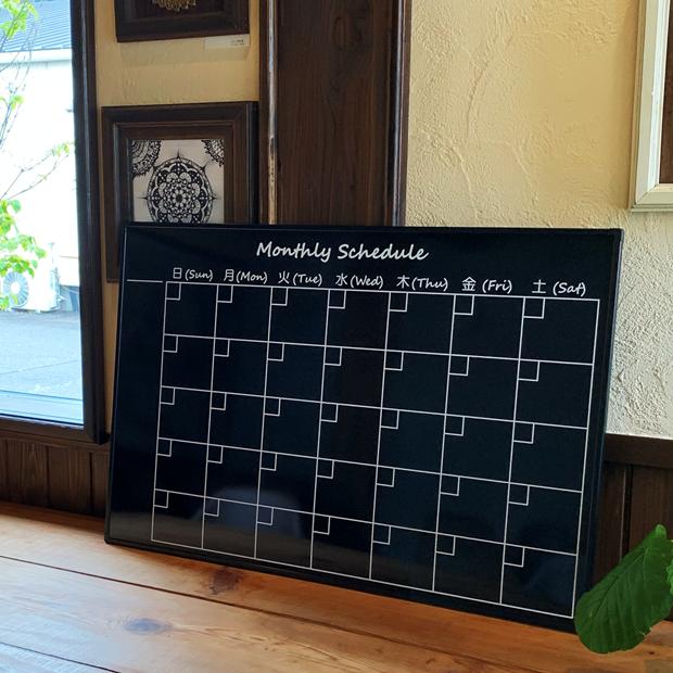 月間予定表 マンスリースケジュール ブラックボード600X900mm(光沢板面)/オフィス/アミューズメント/イベント