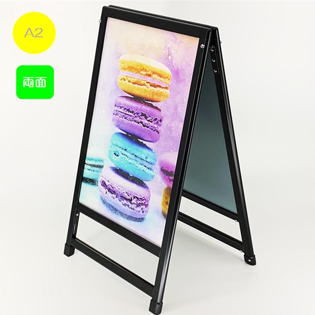 PPW-A2 ピッコロ 小さいポスター看板 A2 (両面)ブラック/飲食店/ショップ/ラミネート/移動販売/キッチンカー