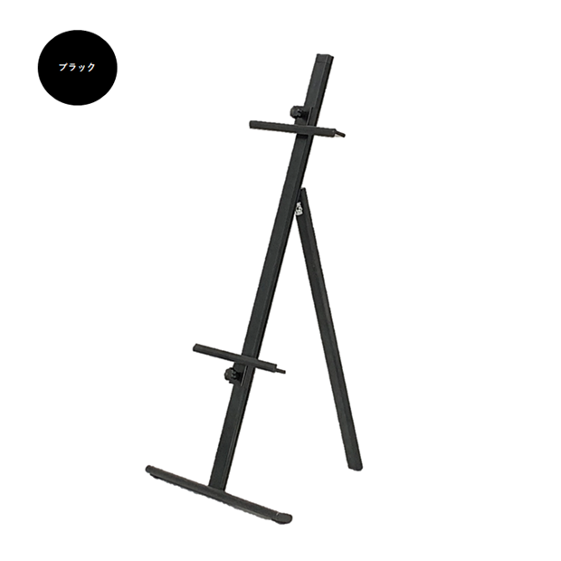 AS-M アルミスタンド M ブラック/スライド調整/折り畳み/スタンド【大型配送】