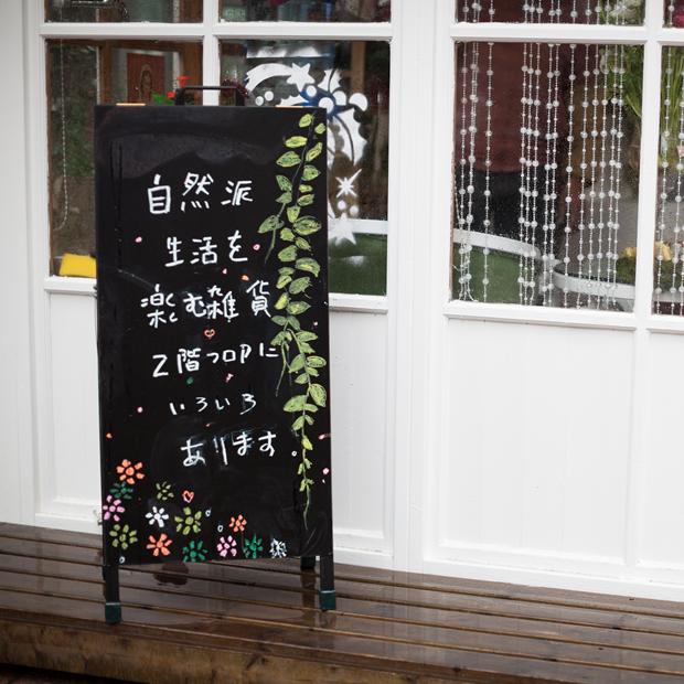 A型両面木製マーカーボード(両面) 光沢板面/マーカーボード/飲食店/ショップ/サロン/屋外