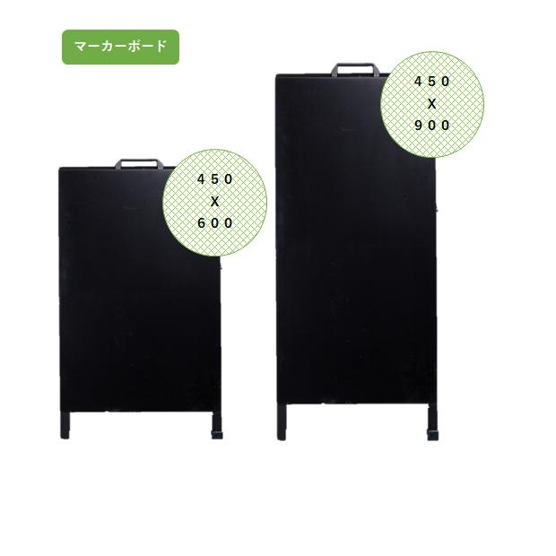 AWM A型両面木製マーカーボード(両面) 光沢板面/マーカーボード/屋外【大型配送】